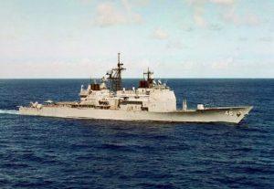 USS Yorktown Cyber-Kinetic